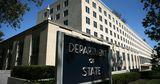 Демократы обвинили Госдеп США в препятствовании процедуре импичмента
