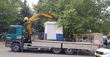 В Кишиневе демонтированы десятки киосков и рекламных щитов