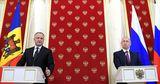 Додон планирует обсудить с Путиным кредит, который ранее заблокировал КС
