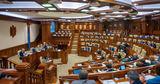 """ПСРМ и партия """"Шор"""" приняли декларацию об узурпации власти судьями КС"""