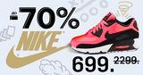 Nike: Глобальная распродажа обуви до -70% ®