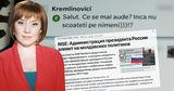 """Пресс-секретарь Додона: """"Расследования """"Досье"""" и RISE  - фальшивки"""""""