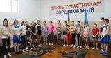 В Комрате набирает популярность тяжелая атлетика