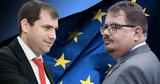 """Посольства стран ЕС поддержали Михалко в споре с партией """"Шор"""""""