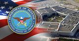 Надзорный орган проверит работу Пентагона с сообщениями об НЛО