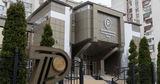 Приднестровье обратится к международным партнерам из-за финансовых санкций Молдовы