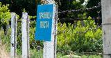 В Приднестровье обеспокоены условиями несения службы миротворцев