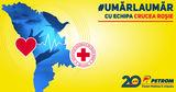 Petrom Moldova предоставляет помощь плечом к плечу с медиками ®