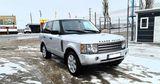 В Молдове появилась новая форма мошенничества с продажей авто