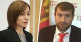 """Шор обнародует информацию о """"прибавках"""" к зарплате Санду"""