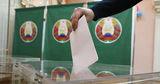 На выборах в Белоруссии за три дня досрочно проголосовали 22,47%