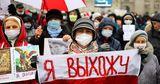 В центре Минска начинается акция протеста пенсионеров