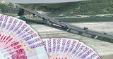 Украина построит мост через Днестр в Молдову стоимостью €102 миллиона