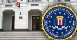 Прокуратура активизирует сотрудничество с ФБР по делу «кражи миллиарда»