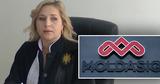Дело Moldasig: судья Олеся Цуркан, предположительно, совершила дисциплинарные проступки