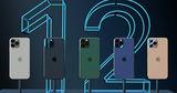 Apple собирается отменить выпуск iPhone 12