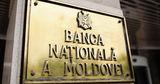 НБМ внёс изменения в Положение о подходе к кредитному риску для банков