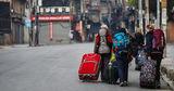 МИДЕИ выступило с уточнениями по поводу группы граждан Молдовы в Непале