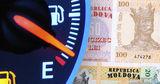 С завтрашнего дня в Молдове вырастут цены на топливо