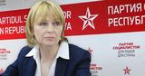 Социалисты требуют отставки Аллы Немеренко