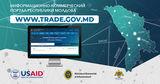 Trade.gov.md: Вся информация о внешней торговле Молдовы в один клик ®