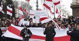 В Белоруссии в марте введут крупные штрафы за запрещенные флаги