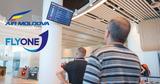 Депутат PAS: Мы подготовим иск против двух авиакомпаний