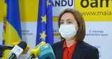 Санду: Консультаций с партиями не будет, ждем 23 марта