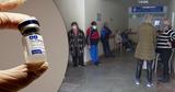 Столичные пенсионеры выстроились в очереди на прививку Sputnik