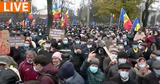 В Кишиневе прошел массовый протест перед зданием парламента