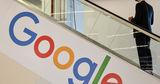 Google пообещал прекратить слежку за пользователями