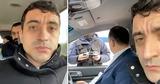 Унионисту Георге Симиону не разрешили въехать на территорию Молдовы