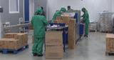 Заключенные тюрьмы Руска работают на фабрике по производству жвачки