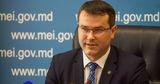 Минэкономики заинтересовано в частных инвестициях в регионы