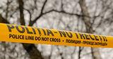 На Ботанике 17-летний парень найден мертвым в квартире