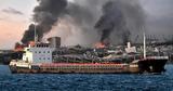 Взорвавшийся в Бейруте груз был перемещен с судна под молдавским флагом