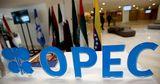 Участники соглашения ОПЕК+ намерены увеличить объемы добычи нефти