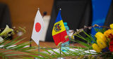 Японские компании приглашены инвестировать в IT-сектор Молдовы
