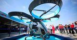 В Турции представили летающий автомобиль