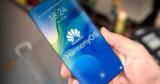 Huawei анонсировал смартфон с двумя операционными системами