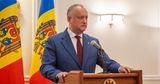 Додон созывает Высший совет безопасности