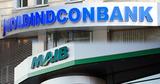 Юридическая фирма из Украины потребовала от Молдовы выплаты $20 млн