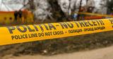 В селе Яловенского района нашли мертвого мужчину
