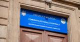 ВСП приняла обращение ЛДПМ по поводу циркуляра ЦИК