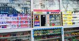 Контрафактные сигареты снова могут стать доступными для потребителей
