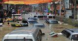 В Китае оценили экономический ущерб от наводнений в более $11 миллиардов