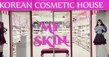 My Skin: Бум корейской косметики быстро распространяется и в Молдове Ⓟ