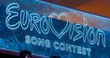 Евровидение-2020 отменят из-за коронавируса