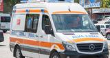В Гагаузии врачи скорой помощи в дороге приняли роды у пациентки