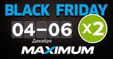Maximum: Умножаем Black Friday на два Ⓟ